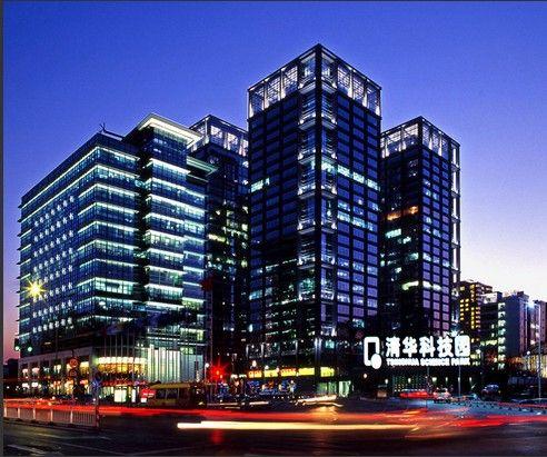 清华科技园科技大厦