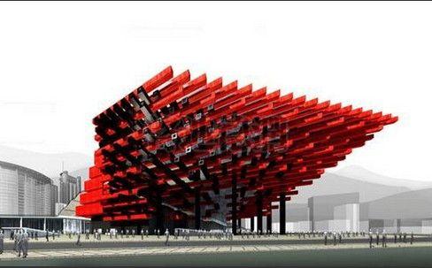 重庆国泰大戏院艺术中心