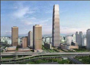 中国国际贸易中心三期工程(国贸三期) (China World Trade Center Phase III A)