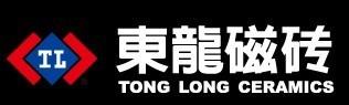 东龙(厦门)陶瓷有限公司