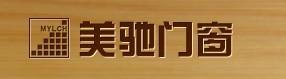 北京美驰建筑材料有限责任公司